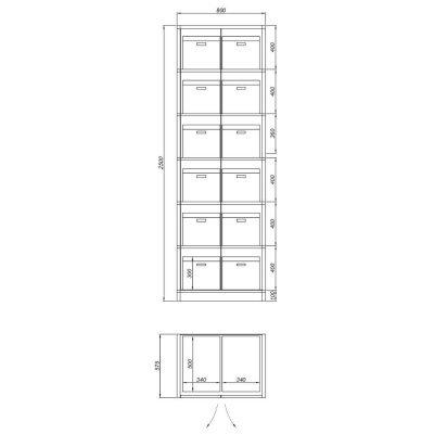 Шкаф архивный КС-25