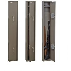 Шкаф оружейный Д-4
