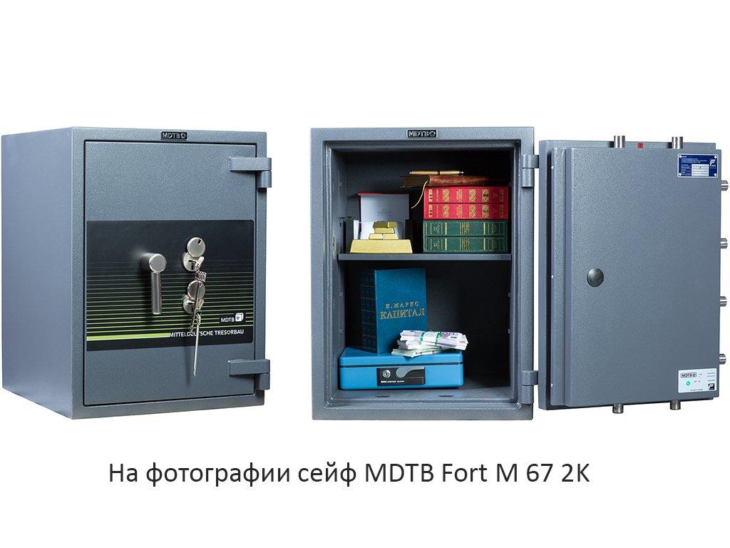 MDTB Fort M 50 2K