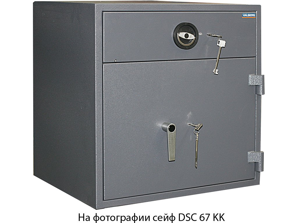 VALBERG DSC 67 EK